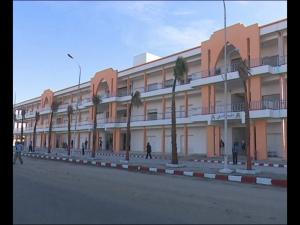 Centre Commercial Nouakchott